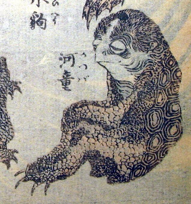 Katsushika Hokusai_kappa