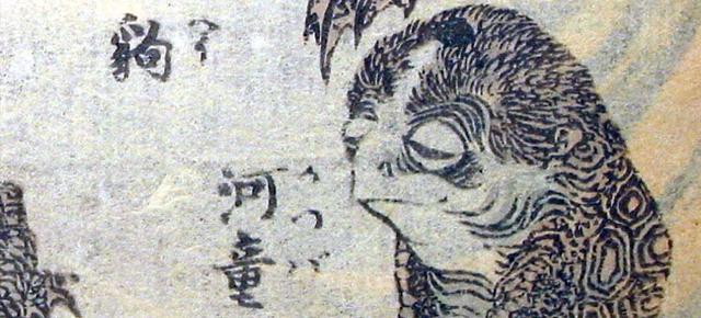 Kappa, Ryūnosuke Akutagawa: Sinsentidos de la Razón