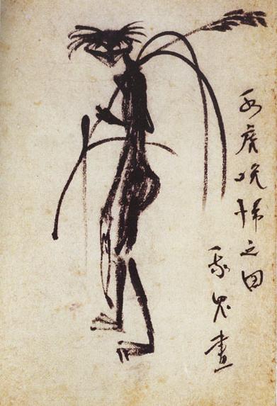 El Kappa, ilustración de Akutagawa