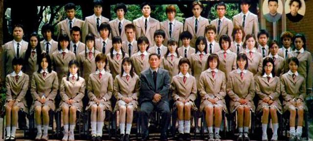 Battle Royale, Koushun Takami: Los rivales justificados