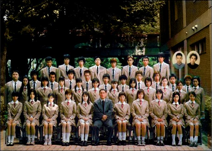Battle Royale Fabulantes Foto de clase