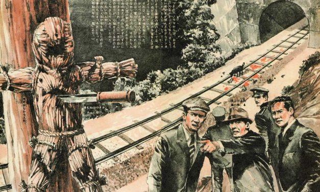 """Los casos del detective Kogoro Akechi, de Edogawa Rampo. Extracto de """"El asesinato de la Cuesta D"""""""