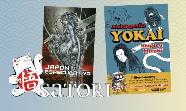 Publicidad: Satori. Editorial especializada en cultura y literatura Japonesa
