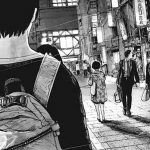 Reiraku, Inio Asano: Profundidad emocional